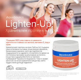 Lighten-up - 200g